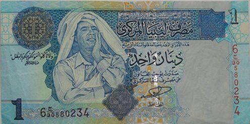 duit-arab